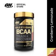 Gold Standard BCAA 28 Serving